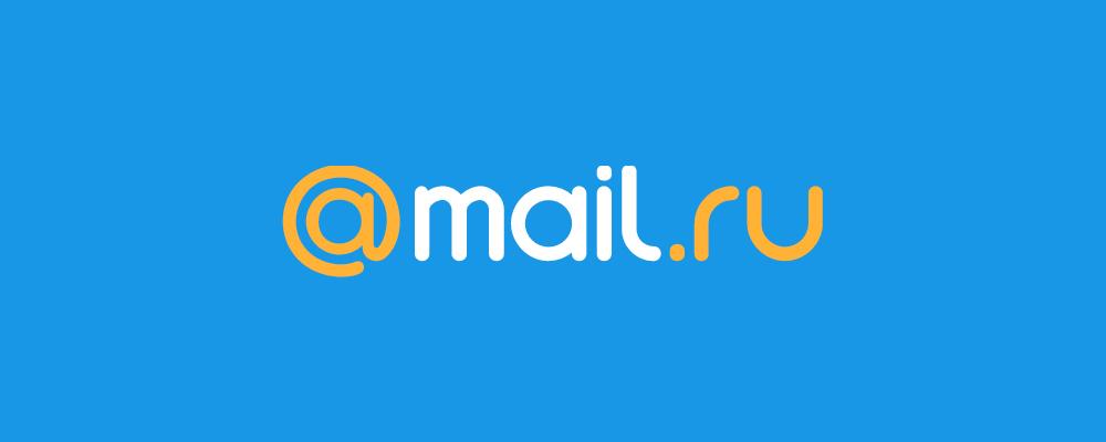 Как в Opencart настроить отправку почты через SMTP mail.ru