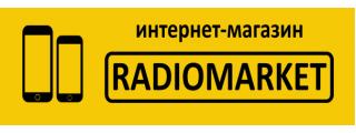 https://radiomarket.store
